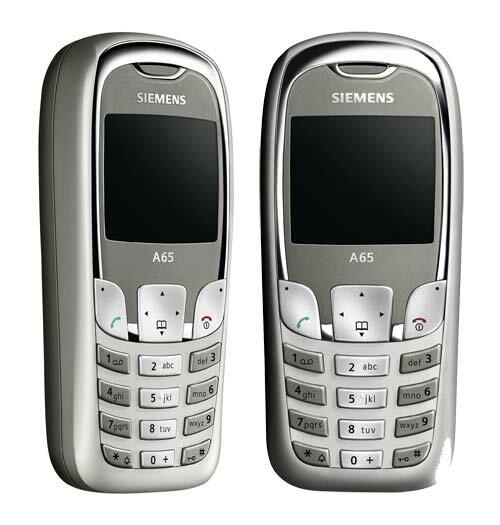 Мобильные телефоны Articlepicture
